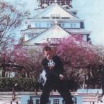 Osaka, Japon - 1999