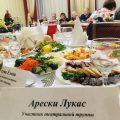 international festival of puppet theatres, Kazan